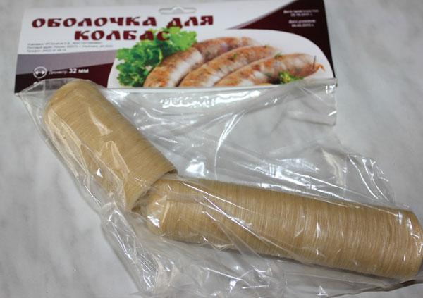 kollagenovaya-obolochka-dlya-kolbasy-1