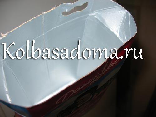 saltison-iz-kuricy-v-pakete-ot-moloka_7